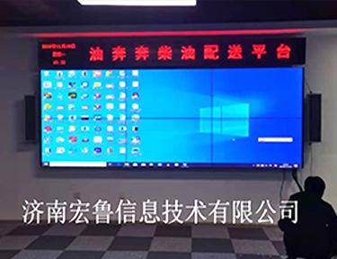 油奔奔配送平台 LCD 1.7拼缝 2乘3块