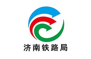 中国铁路局济南机务段