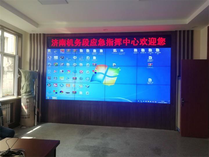 山东某机务段 LCD拼接屏 4乘3块